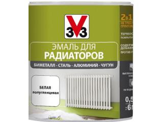 Эмаль для радиаторов от  V33 уже поступила в продажу!!!